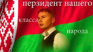 "Д/Ф ""УРОКИ В ШКОЛАХ БЕЛАРУСИ"""