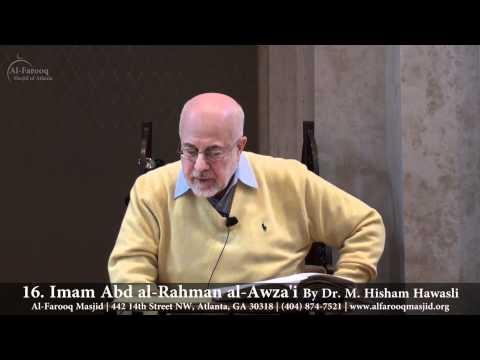 16. Imam Abd al-Rahman al-Awza