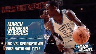 North Carolina vs. Georgetown: 1982 National Championship | FULL GAME