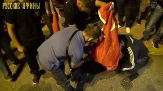Радикально настроенные понтийцы сжигают флаг Турции