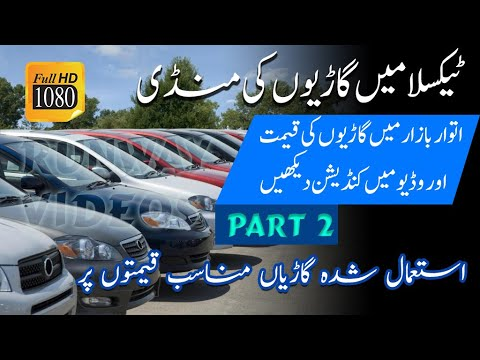 Taxila Car Bazar 2019 Part 2 Used Car Mandi Taxila In Pakistan By Runway Videos