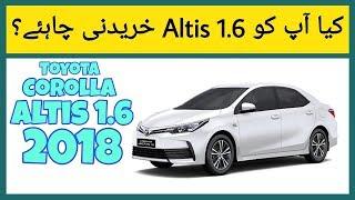 Toyota Corolla Altis 1.6 Full review | Auto Car.