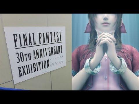 Aerith Reveal & NEW Final Fantasy 7 Remake Screenshots! | (FF7)