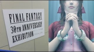Aerith Reveal & NEW Final Fantasy 7 Remake Screenshots! | (FF7)