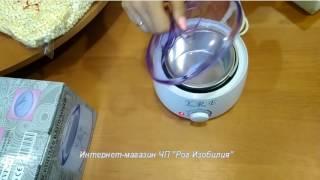 видео воскоплав pro wax 100