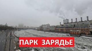 Фото Смотровая площадка парка Зарядья ранним утром ► Достопримечательности Москвы