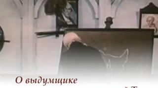 Буктрейлер по книге М.Твена