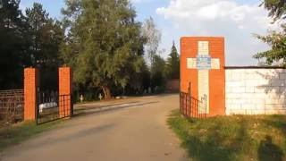 Кладбище Горячего Ключа