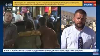 Е.Поддубный об обстановке в Сирии | 07.09.18