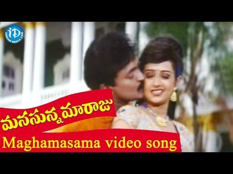 Manasunna Maaraju - Maghamasama video song - Rajasekhar || Asha Saini || Laya
