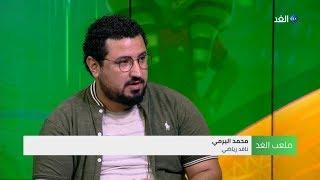 ناقد رياضي: الجزائر فريق قوي ومتماسك وأجيري أخطأ بضم أحمد على بسبب كبر سنه
