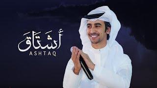فهد بن فصلا - أشتاق ماكني اللي منبري حاله (حصرياً) | 2020