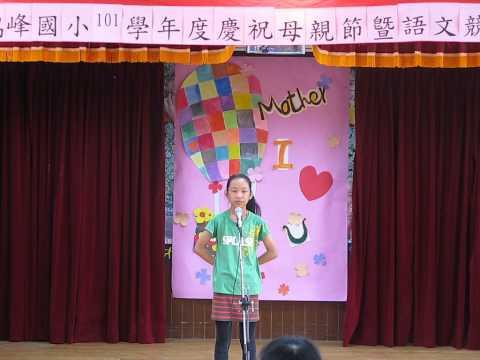20130508母親節語文競賽閩南語演說1 - YouTube pic
