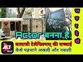Balaji TeleFilms Part 2 • Alt Balaji • Audition Details • Sachin Shivalia • Real Balaji Telefilms
