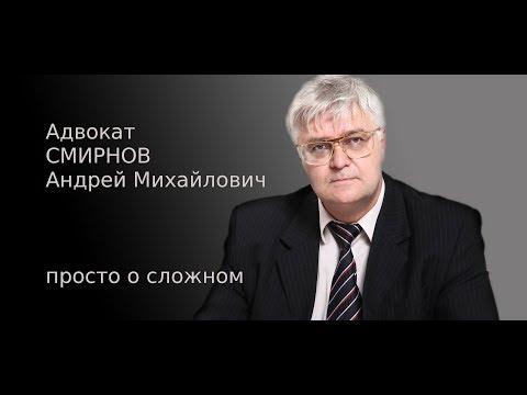 Жилищные нововведения - Судебная практика! / Юридическая помощь /Защита гражданских прав/