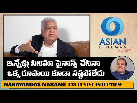 Asian Films Narayandas Narang Exclusive Interview   Greatandhra