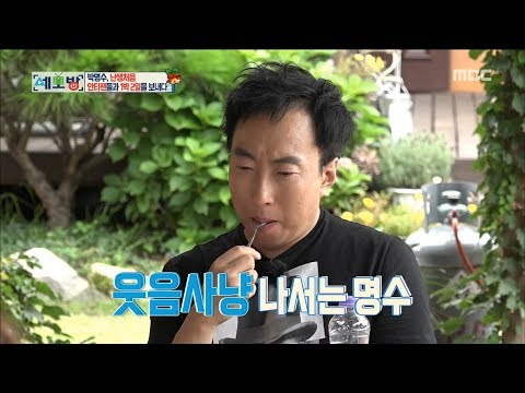 [All Broadcasting in the world] 세모방 - master makes a hard dog gag.20171223