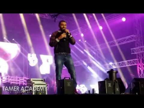 تامر حسنى - الى راح Tamer Hosny - Elly Rah Live HD
