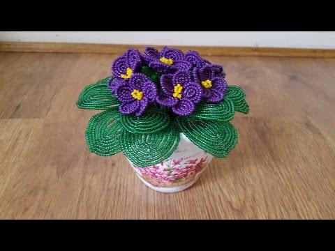 Как сделать Фиалки из Бисера. Violets from Beads.