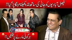 Jani Ka Faisalabadio Ke Sath Ludo Muqabla Aur Jugtain!!   Seeti 24   1 Feb 2019   24 News HD