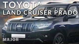 Toyota Land Cruiser Prado 2021 самый надежный внедорожник!  Подробно О Главном