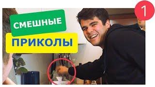 Зеленский Порошенко и второй тур Выборов 2019  СМЕШНЫЕ ПРИКОЛЫ 2