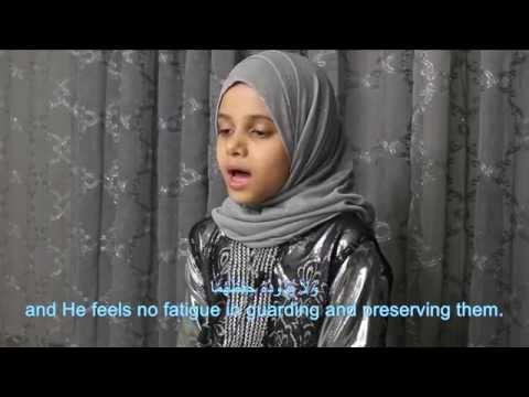 Maryam is reciting Ayat-ul-Kursi, the greatest Ayah in the Qur'an