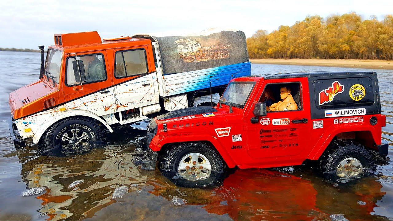 RC Cars Swamp River Challenge   Mercedes Unimog, Jeep Wrangler – Wilimovich