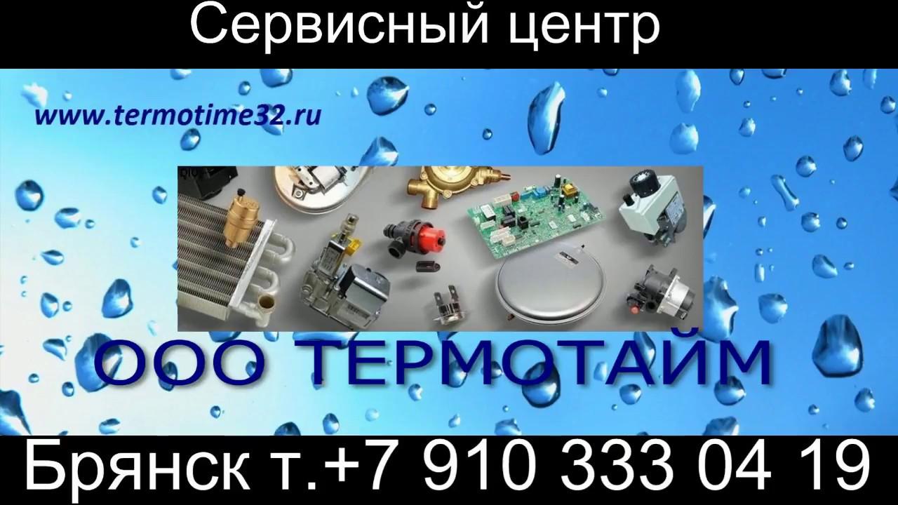 Брянск перейти на сайт гипермаркета · современный дом. Оптово розничная продажа бытовой техники, газового оборудования и инструмента.