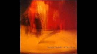 Kuniyuki Takahashi - Dear African Sky (African Dub Mix) (2008)