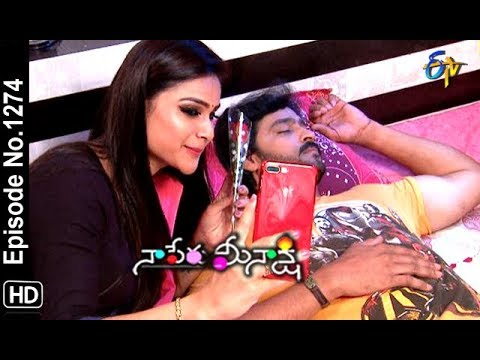 Naa Peru Meenakshi | 17th June 2019 | Full Episode No 1274 | ETV Telugu