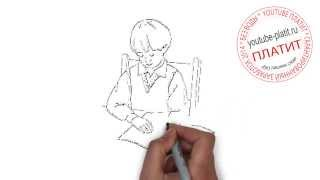 Как легко нарисовать ребенка за 41 секунду  Как рисуют дети видео(Как правильно нарисовать ребенка карандашом поэтапно. Этими и другими вопросами задаются многие родители,..., 2014-08-12T06:25:23.000Z)