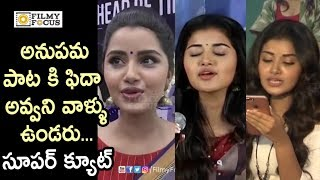 Anupama Parameswaran Singing Telugu Songs : Cute Video