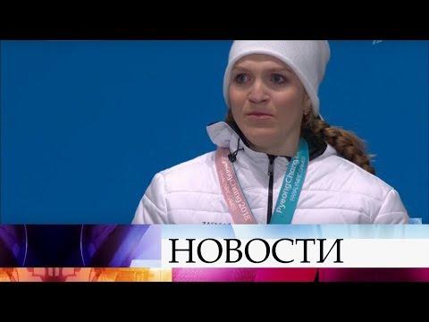 Триумф российских биатлонисток на Паралимпиаде: два золота и серебро.