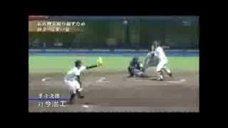 高校野球 安楽智大 斉美高校 MAX158km Genius pitcher of high school sophomore thumbnail