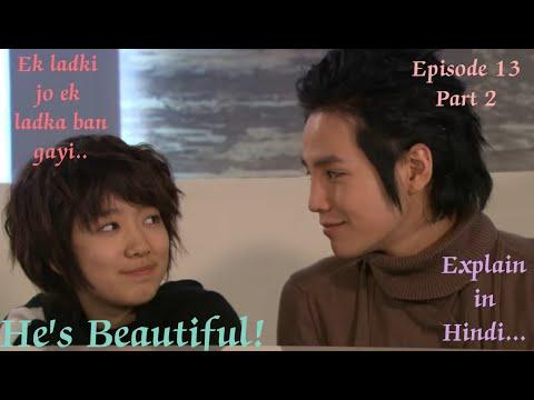 Download He's Beautiful! Episode 13, Part 2/3  Explain in Hindi.....