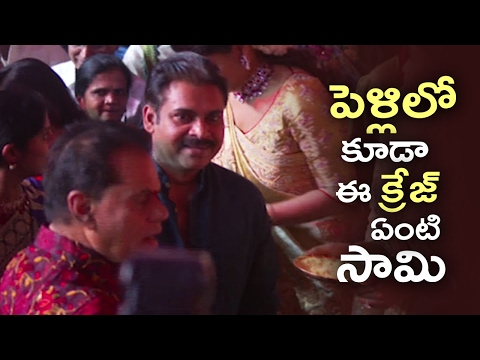 Thumbnail: Pawan Kalyan @ T. Subbarami Reddy Grand Son Keshav and Veena Wedding | TFPC