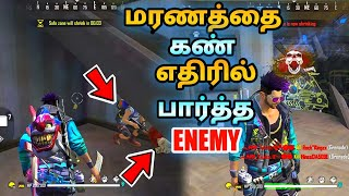 Free Fire Ranked Match Tricks Tamil/Ranked Match Game Play Tamil video/Tamil Free Fire Tricks