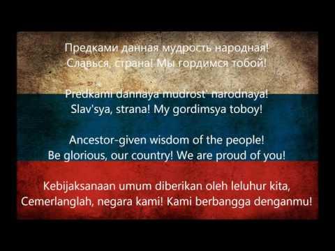 Lagu Kebangsaan Rusia - Gosudarstvenný Gimn  Rossijskoj Federací ( Sub Indonesia )