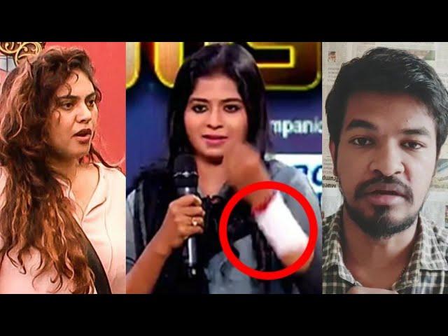 Bigg Boss Madhu Big Reality | Tamil
