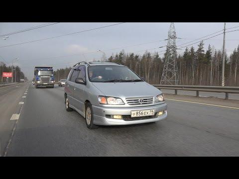 Toyota Ipsum Sxm15 Дерзкий Минивэн