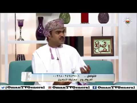Emirates Medical Center EMC Dr Mohammed   مركز الإمارات الطبي   د محمد حجازي
