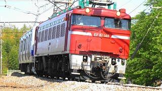 〔4K UHD cc〕JR東日本・高崎(八高)線:倉賀野~北藤岡・新町駅間、「EF81 140」+「E531系」K468編成5B/「AM出場配給」走行シーン。《配9724レ》