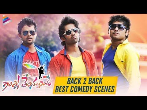 Gallo Telinattunde Movie B2B Best Comedy Scenes | Ajay | Kausalya | Sri Sudha | Latest Telugu Movies