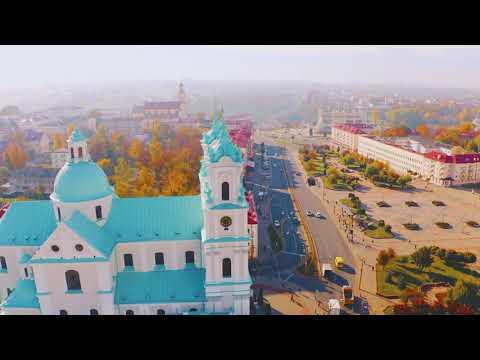 Аэросъемка: панорама Гродно с дрона. Panorama Of Grodno From The Drone