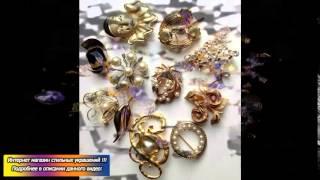 Обручальные кольца бижутерия купить(, 2014-11-21T05:03:09.000Z)