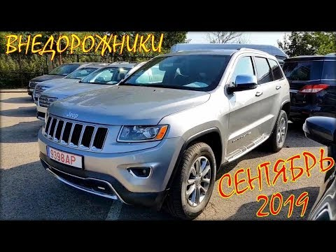 Crossovers and SUVs from Lithuania. September 2019