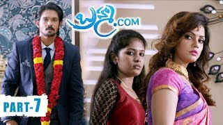Brahma.com Full Movie Part 7 Latest Telugu Movies Nakul, Neetu Chandra, Ashna Zaveri