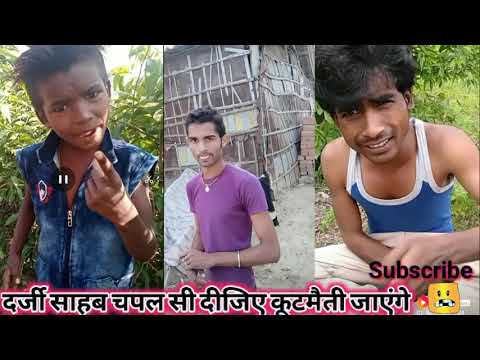 Funny Video # Kisan , Prince, And Rohit Rangrasiya