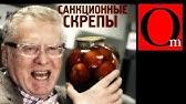 Купить парфюмерию novaya zarya в киеве с доставкой по украине ⭐. Большой выбор. Низкие. Novaya zarya. Новая заря красная москва одеколон.